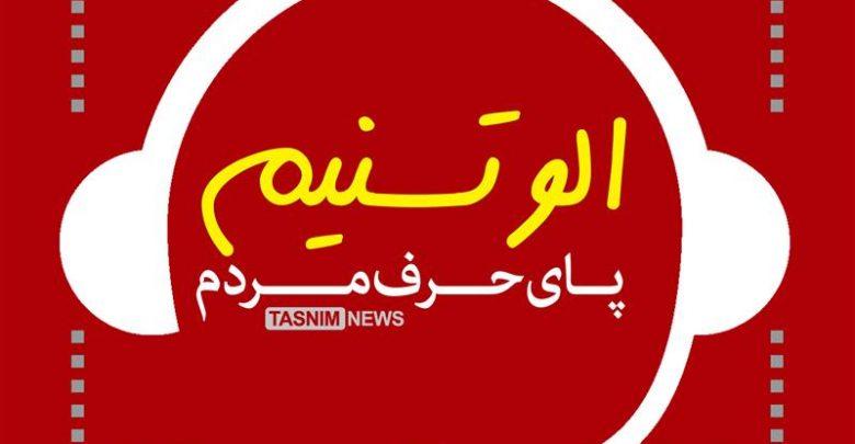 #الو_تسنیم|صاحبخانهها مصوبه ستاد ملی مبارزه با کرونا را اجرا میکنند؟!