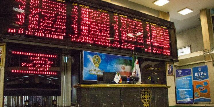 ارزش معاملات بورس مازندران از مرز هفت هزار میلیارد ریال گذشت