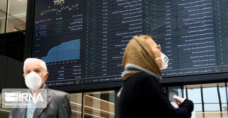 شوک بورس به سهامداران