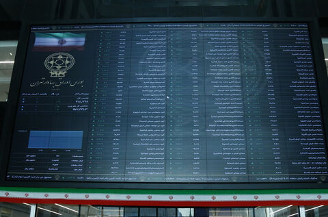 احراز هویت یک و نیم میلیون نفر برای دریافت کد بورسی