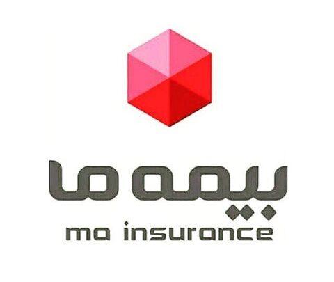 پرداخت اقساط بیمه «ما» در همراه بانک و خودپردازهای بانک ملت