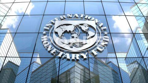 رییس IMF خواستار نظارت بیشتر بر موسسات مالی غیربانکی شد