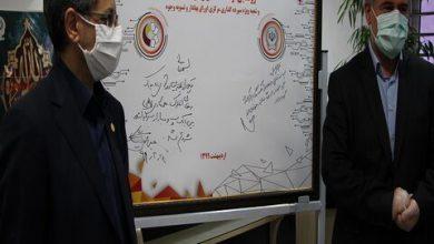 احراز هویت سجام در بانک سپه رونمایی شد