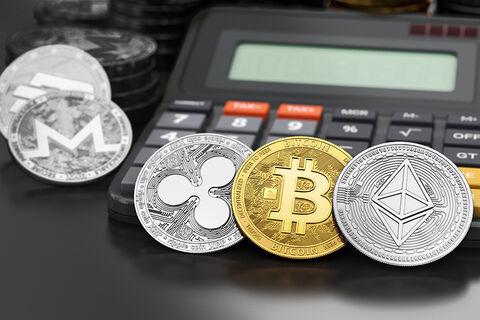 اندیشکده جهانی بانکداری مرکزی از مرکز پول دیجیتال خود رونمایی کرد