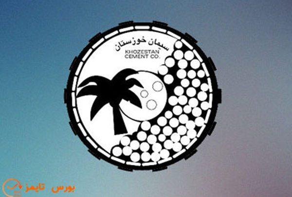 تحلیل نماد سخوز