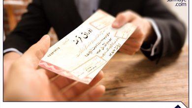 چگونه اوراق قرضه بخریم؟ راهنمای خرید اوراق قرضه