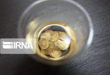 قرارداد آتی سکه ضربهگیر بازار نقد طلا و ارز