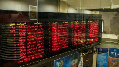 جهش ۴۷ درصدی در بورس منطقهای مازندران