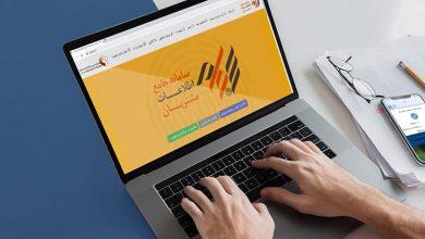 سامانه دریافت نوبت آنلاین دفاتر پیشخوان دولت راهاندازی شد
