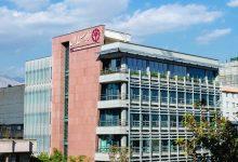 محدودیتهای معاملات گواهی حقتقدم تسهیلات مسکن اعلام شد