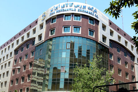 پذیرش شمش سرب یک شرکت در بورس کالا