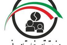 راهاندازی چهار شعبه صندوق تامین خسارتهای بدنی تا پایان سال ۹۹