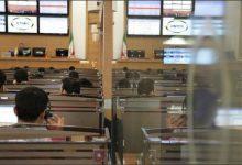 پذیرش تولوئن تولیدی پتروشیمی بندرامام در بورس کالا