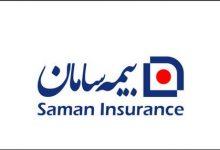 نخستین شعبه خارجی بیمه سامان در عراق راهاندازی شد