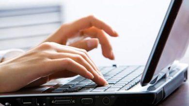 برگزاری آزمون الکترونیک آداب و بیمه های زندگی