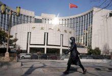 بانک مرکزی چین ۱۲۰ میلیارد یوآن به بازار تزریق کرد