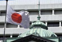 حجم وام اعطایی بانک مرکزی ژاپن به شرکتها به ۱۱۰ تریلیون ین رسید
