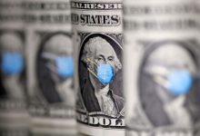 بدهی دولتی آمریکا به ۵۵.۹ تریلیون دلار رسید