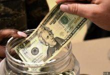 کمک ثروتمندان آمریکا در پاندمی کمتر از ۰.۱درصد ثروت خالصشان است