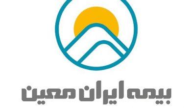 بیمه ایران معین افزایش سرمایه داد