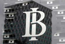 بانک مرکزی اندونزی برای سومین بار در سال۲۰۲۰ نرخ بهره را کاهش داد