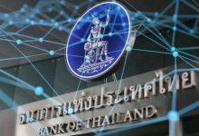 تایلند برای دادوستد با ارز دیجیتال،سیستم پرداخت الگو ایجاد میکند