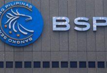 پول گمشده شرکت پرداخت آلمانی وارد سیستم مالی فیلیپین نشده است