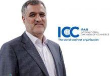 دبیرکل سندیکای بیمهگران عضو هیات رییسه کمیته ایرانی ICC شد