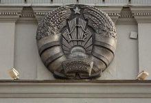 بانک مرکزی بلاروس به توصیه رییسجمهوری نرخ بهره را کاهش میدهد