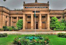 کاهش نرخ بهره بین بانکی پاکستان برای پنجمین بار از آغاز پاندمی