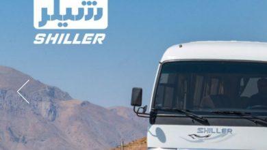 خدیزل -شركت بهمن دیزل با هدف تولید کامیونهای سبک و نیمه سنگین و سنگین و مینی بوس