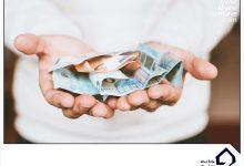 نقش یا وظایف پول چیست؟ ۴ وظیفه پول که باید آن ها را بشناسید