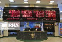 بانکیها صدرنشین معاملات امروز بورس