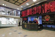 رشد ۲.۸ درصدی ارزش بازار سهام نسبت به ابتدای سال جاری