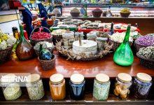 گیاهان دارویی وارد بورس کالا میشوند