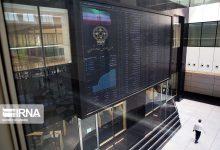 افزایش ۵۵ درصدی فروش شرکتهای بزرگ معدنی در بورس