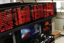 عقبنشینی ۲۷ درصدی ارزش معاملات در بورس مازندران