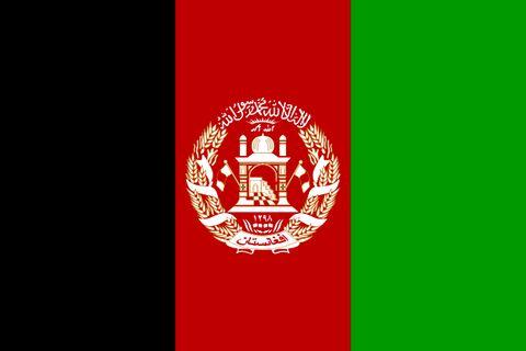 موافقت بانک جهانی با کمک بلاعوض ۲۰۰ میلیون دلاری به افغانستان