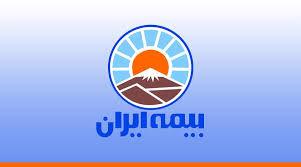 افزایش سرمایهگذاری بیمه ایران در بورس به ۲۲ هزار میلیارد تومان