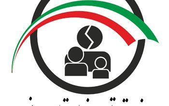 مجمع عمومی صندوق تامین خسارتهای بدنی برگزار شد