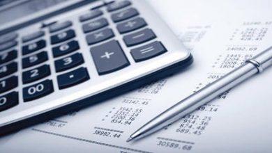 اعلام جزییات عرضه اولیه ۱۵ درصدی «رافزا»