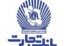 مجمع بانک تجارت لغو شد
