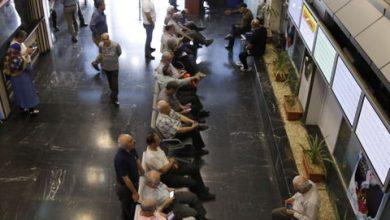 تغییر زمان معاملات «سیتا» در بورس