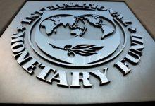 موافقت IMF با بخشودگی ۷.۶میلیون دلار از بدهیهای بروندی