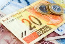 کسری بودجه اولیه دولت برزیل در سال جاری ۱۵۴میلیارد دلار برآورد شد