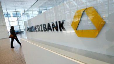 کومرتسبانک آلمان از سوی مراجع قبرس ۶۵۰ هزار یورو جریمه شد
