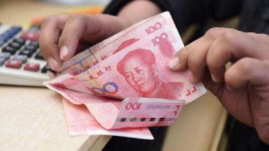 بانک مرکزی چین از افزایش تقاضای اخذ وام در سهماهه دوم سال خبرداد