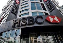 تعدیل ۳۸درصدی نیروی کار بزرگترین بانک اروپا در شعبه فرانسه