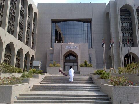 بانکهای امارات در برابر شوک اقتصادی مقاومت میکنند