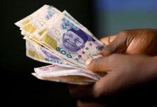 بانک مرکزی نیجریه نرخ رسمی ارز خود را ۵.۵ درصد کاهش داد